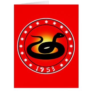 1953 Year of the Snake Card