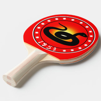 1953 Year of the Snake Ping-Pong Paddle