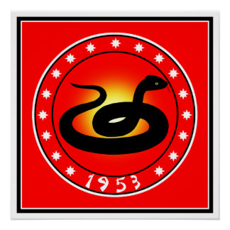 1953 Year of the Snake Poster