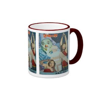 1954 Transparent Man Ringer Mug