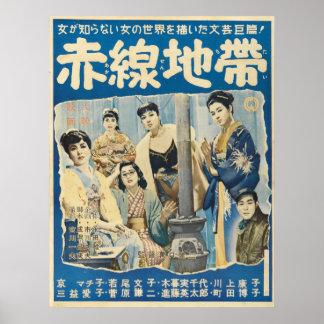1956 Japanese movie Street of Shame Poster