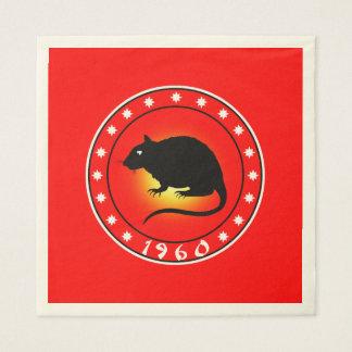 1960 Year of the Rat Standard Luncheon Napkin