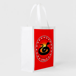 1965 Year of the Snake Reusable Grocery Bags