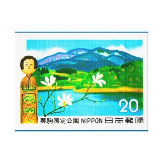 1972 JAPAN National Parks Canvas Print
