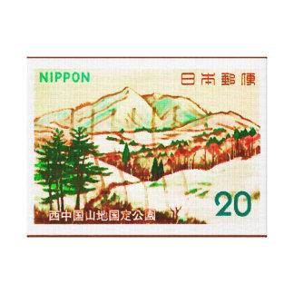 1973 JAPAN Mt. Shinnyu NIPPON Canvas Print