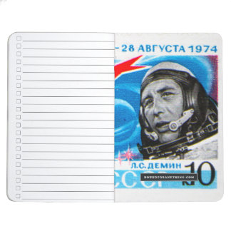 1974 SPACE MISSION ILLUSTRATION JOURNAL
