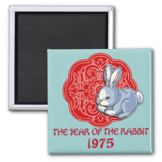 1975 The Year of the Rabbit Gifts 2 Inch Square Magnet
