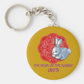 1975 The Year of the Rabbit Gifts Basic Round Button Keychain