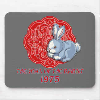 1975 The Year of the Rabbit Gifts Mouse Pad