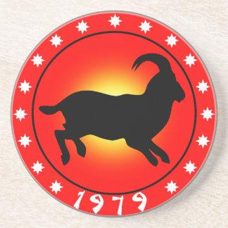 1979 Year of the Ram / Sheep / Goat Sandstone Coaster