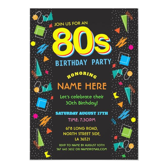1980 s birthday party eighties 80 s invitations zazzle com