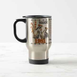 1981 Chinese zodiac metal rooster born Pisces Travel Mug