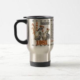 1981 Valxart Zodiac Metal Rooster born Gemini Travel Mug