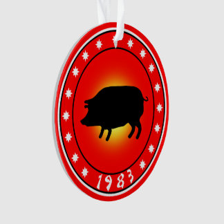 1983 Year of the Pig