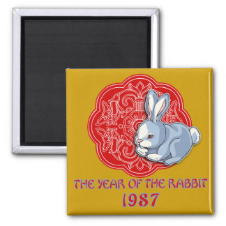 1987 The Year of the Rabbit Gifts 2 Inch Square Magnet