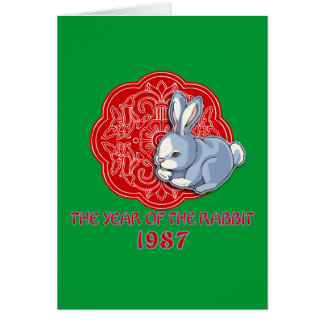 1987 The Year of the Rabbit Gifts Greeting Card