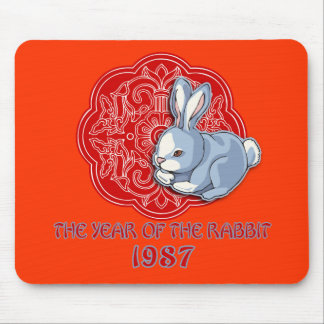 1987 The Year of the Rabbit Gifts Mouse Pad