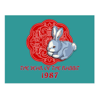 1987 The Year of the Rabbit Gifts Post Card
