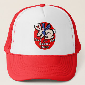 1987 Year of the Rabbit Apparel and Gifts Trucker Hat