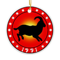 1991 Year of the Sheep - Ram - Goat Ceramic Ornament