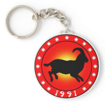 1991 Year of the Sheep - Ram - Goat Keychain