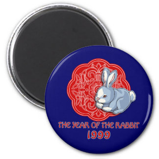 1999 The Year of the Rabbit Gifts 2 Inch Round Magnet