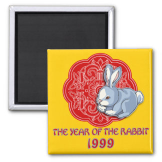 1999 The Year of the Rabbit Gifts 2 Inch Square Magnet