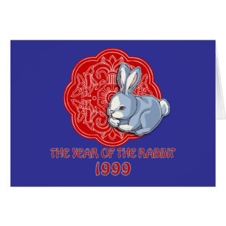 1999 The Year of the Rabbit Gifts Greeting Card