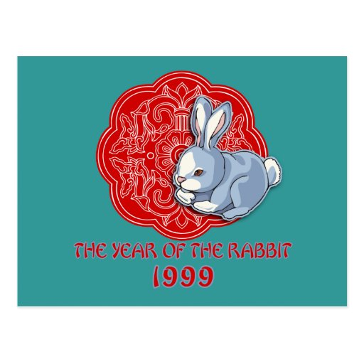 1999 the year of the rabbit gifts postcard zazzle. Black Bedroom Furniture Sets. Home Design Ideas