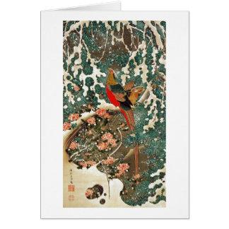 19. 雪中錦鶏図, 若冲 Pheasantin theSnow, Jakuchu Card
