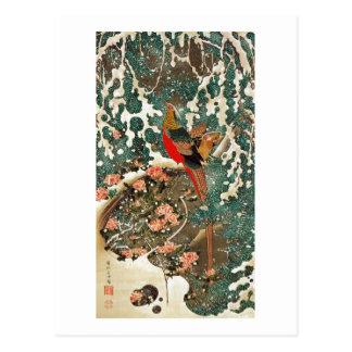 19. 雪中錦鶏図, 若冲 Pheasantin theSnow, Jakuchu Postcard