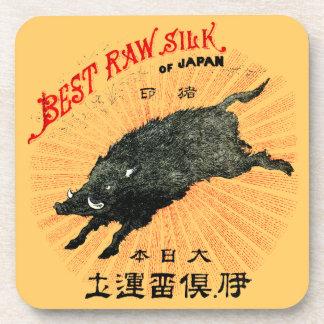 19th C. Japanese Silk Drink Coaster