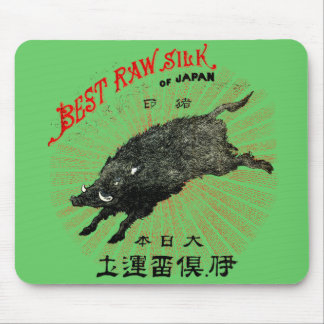 19th C. Japanese Silk Mouse Pad