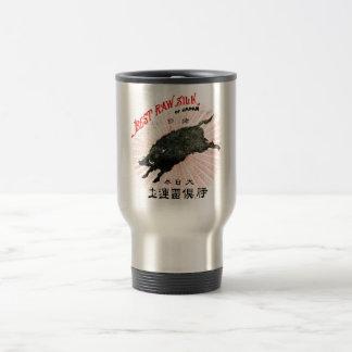 19th C. Japanese Silk 15 Oz Stainless Steel Travel Mug