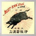 19th C. Japanese Silk Print