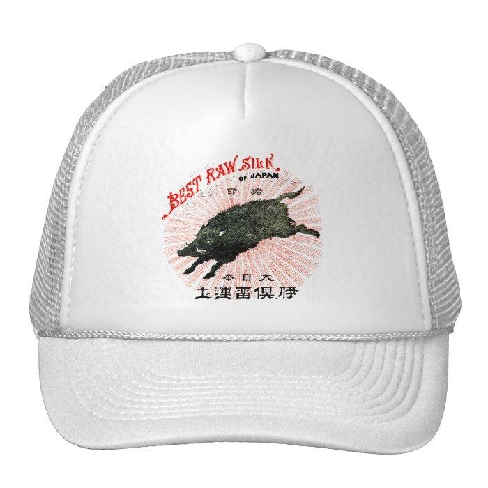 19th C. Japanese Silk Trucker Hat