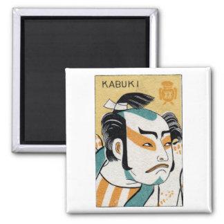 19th C. Kabuki 2 Inch Square Magnet