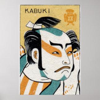 19th C. Kabuki Poster