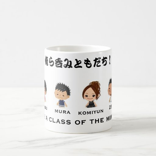 1-2 the highest!2 mugs