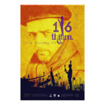 1/6thism_V3 Poster