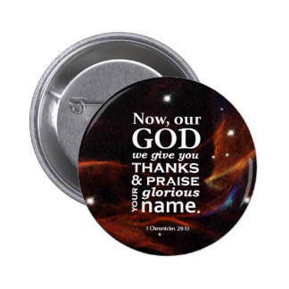 1 Chronicles 29 13 Button