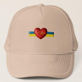 #1 Dido Hat