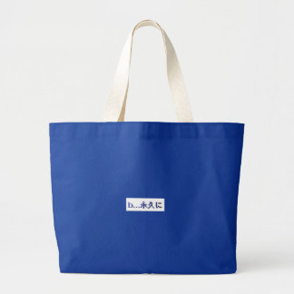 1… eternally…Bag Large Tote Bag