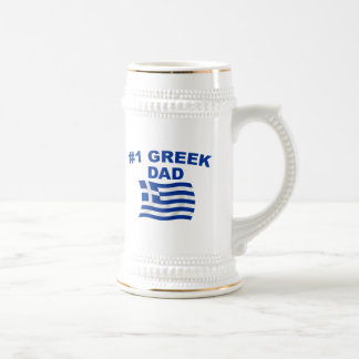 #1 Greek Dad Beer Stein
