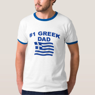 #1 Greek Dad Shirt