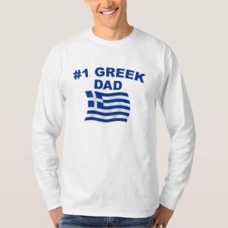 #1 Greek Dad T Shirt
