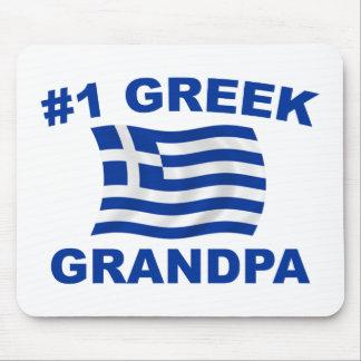 #1 Greek Grandpa Mouse Pad