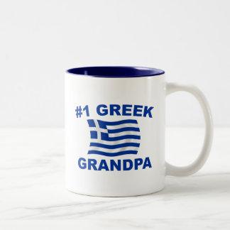 #1 Greek Grandpa Two-Tone Coffee Mug