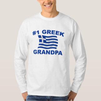 #1 Greek Grandpa Tee Shirt