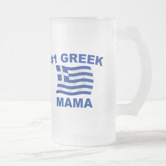 #1 Greek Mama 16 Oz Frosted Glass Beer Mug